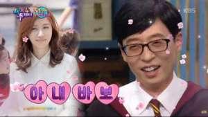 资讯生活刘在石与妻子罗京恩甜蜜互动曝光 吃到好吃的第一时间想起妻子