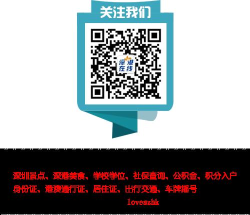 资讯生活慢餐+补水 宋慧乔美妆心经(图)